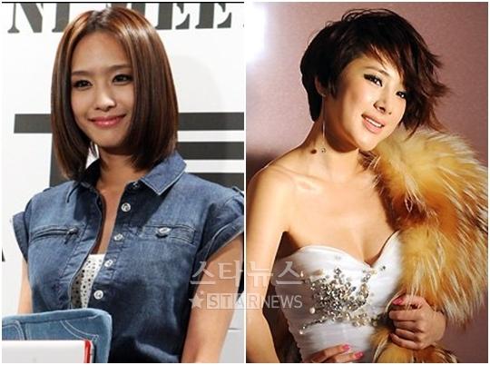 Park Jung Ah Kpop Rants
