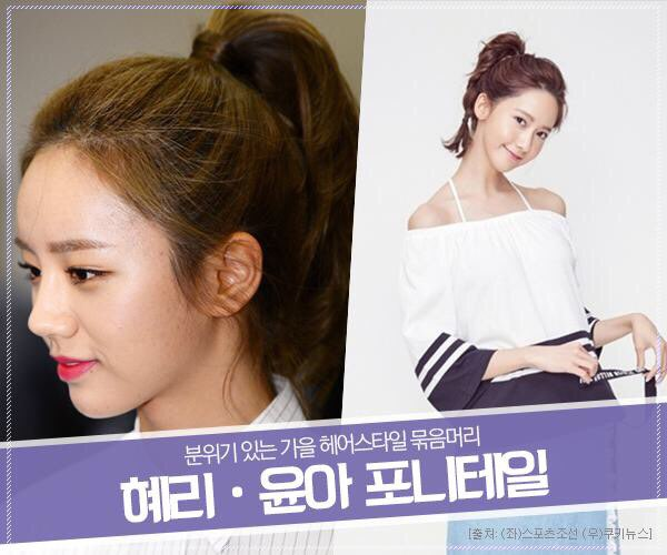Terrific The Perfect Fall Updos Kpop Korean Hair And Style Schematic Wiring Diagrams Amerangerunnerswayorg