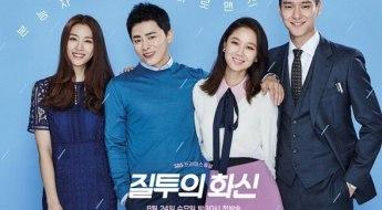 korean drama jealousy incarnate kdrama jo jung suk gong hyo jin news