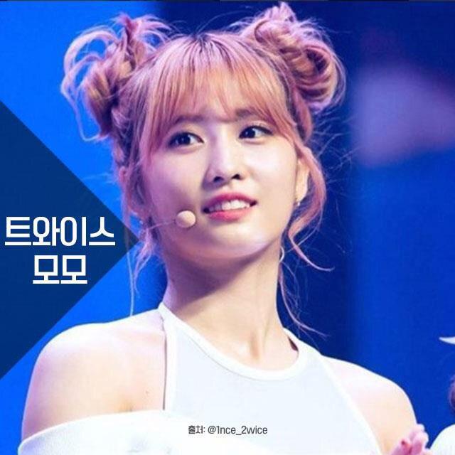 korean kpop girl group idol twice jyp momo space bun hairstyles for girls women kpopstuff