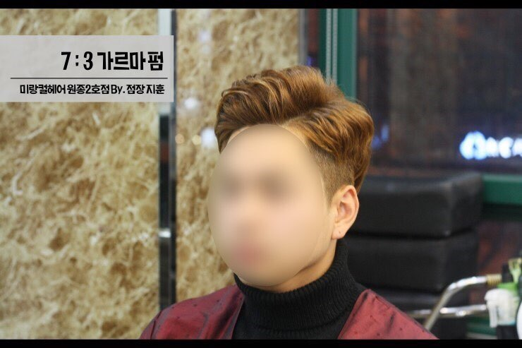 Hair-Parting Styles for Guys - Kpop Korean Hair and Style