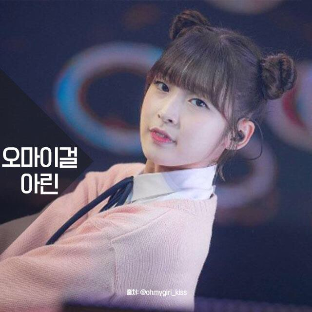 857d8c3a50a981 Korean kpop girl group oh my girl rookie arin korean hairstyles for girls  trending space bun