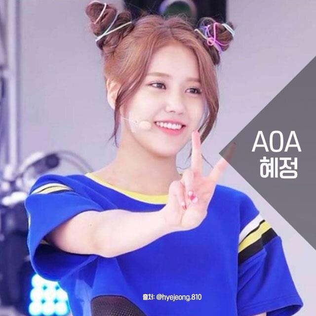 Korean kpop idol girl group AOA hyejung girl hair trends space bun hairstyles for girls women kpopstuff