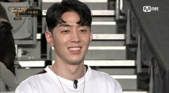 Korea rapper underground smtm5 korean show idol gray aomg producer gray comma hairstyle hair trend for guys men korea kpopstuff