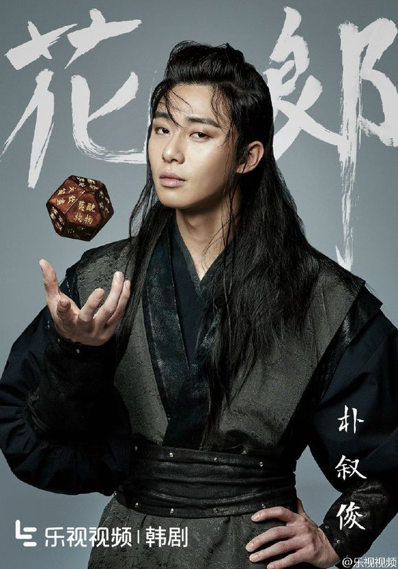 korean drama kdrama hwarang actor park seo joon hawarang historical hairstyle for guys kpopstuff