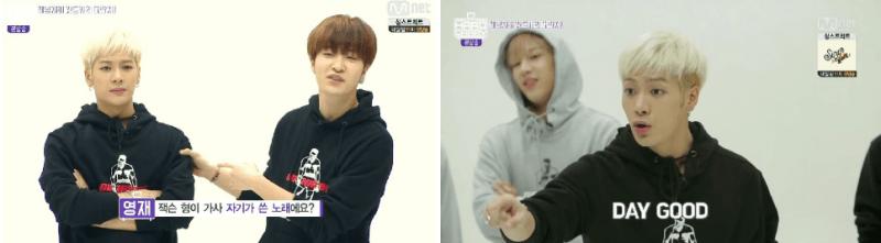 korea korean kpop idol boy band group got7's hard carry hoodies sweater sweatshirt casual streetwear fashion for guys kpopstuff