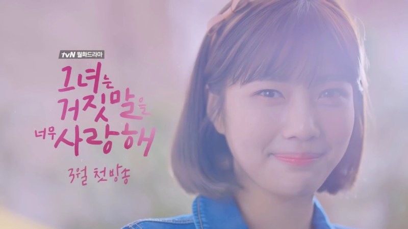 korea korean kpop idol girl band group red velvet joy's the liar and his lover hairstyle kdrama short haircut bangs bob hair for girls kpop