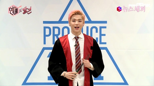korea korean kpop idol boy band group produce 101 kang daniel pink colorful dyed hair hairstyle harry potter introduction men guys kpopstuff