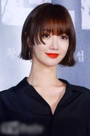 hime cut - japanese