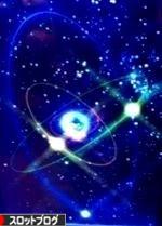 ガンソード サブ液晶の輪の色によるモード示唆(天井看破可能)