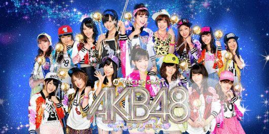 AKB48 バラの儀式 リール配列と打ち方(逆押し1枚役獲得手順)