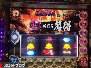 新鬼武者 再臨 初めての桜花狂乱で桜玉大量獲得 (スロット)
