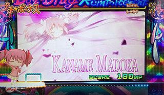 魔法少女まどか☆マギカA スペック解析~最高PAYOUT117.2%の激熱&激甘なノーマルタイプの勝ち方~