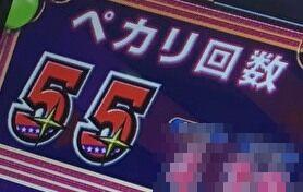 令和元年5月5日にマイジャグラーを9000回転以上打った結果と気持ち