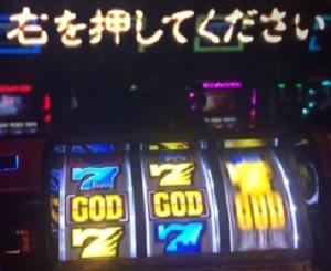 another_god_hades-jissen-2
