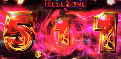 another_god_hades-zone