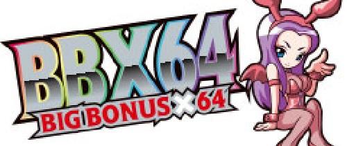 bigbonusx64