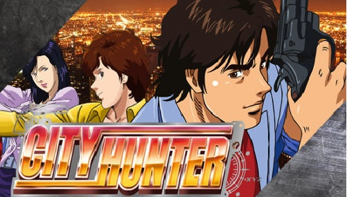 cityhunter-analyze