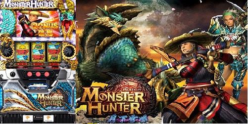 monsterhunter2