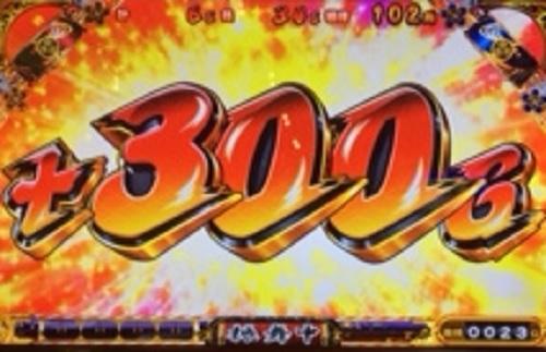 yoshimune-data-20140222-2