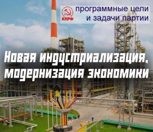 logo-4-industrializaciya