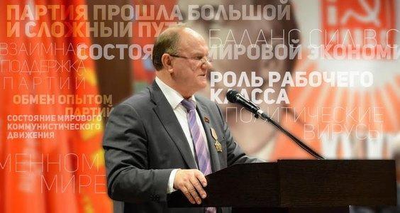 Г.А. Зюганов: В проблеме обманутых дольщиков, как в фокусе, сплелись все мерзости современной жизни