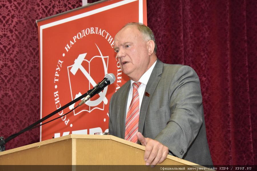 Г.А. Зюганов: «Наше дело правое! Социализм будет построен!»
