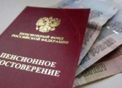 Путин подписал указ с 1 августа повысить пенсионный возраст