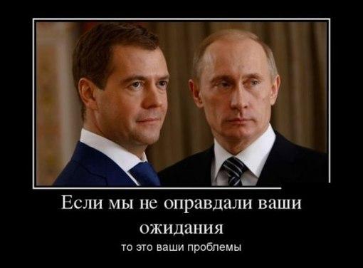 Юрий Афонин: Либо прогрессивный налог, либо дальнейший упадок экономики!
