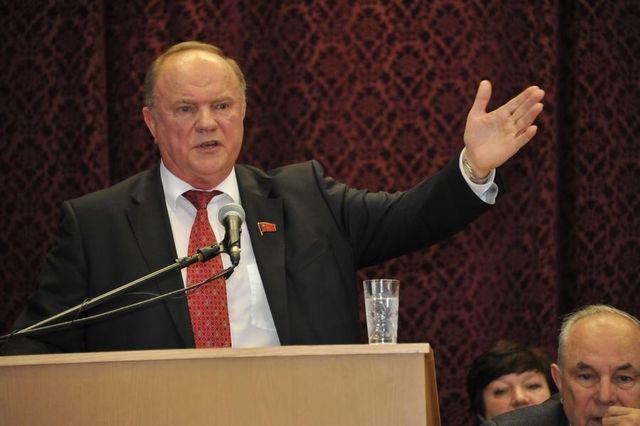 Зюганов: действия «Единой России» усугубляют раскол в обществе