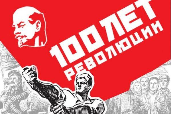 История России:  Прочтение без «призмы»