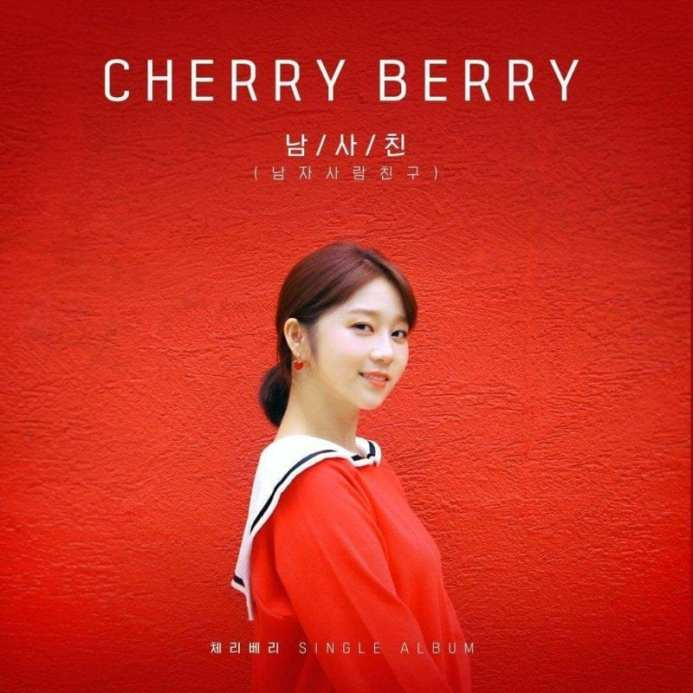 Ca sĩ Cherry Berry