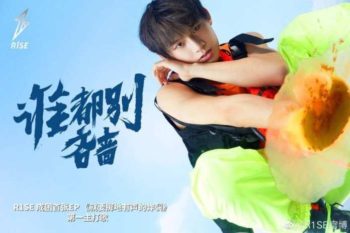 Hồ Sơ Thanh Vien Của R1se Idoltv Vn Website Tin Tức Giải Tri Hằng Ngay Main entertainment pop culture kprofiles.com. hồ sơ thanh vien của r1se idoltv vn