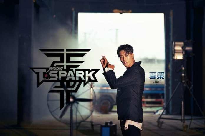 Li Ce - SPARK