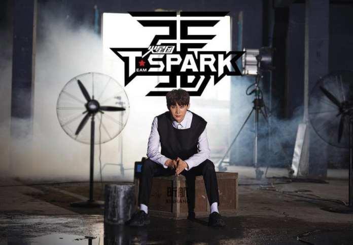 Xin Hang - SPARK