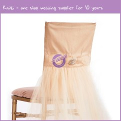 Champagne Banquet Chair Covers Mamas And Papas Seat Tulle Roughed Back Cover D243 Kaiqi Wedding