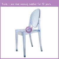 Clear Acrylic Ghost Chair 18244 | Kaiqi Wedding