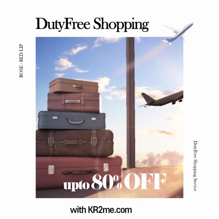 Duty Free Shopping Service