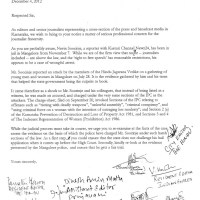 Letter to Chief Minister Karnataka  regarding Naveen Soorinje