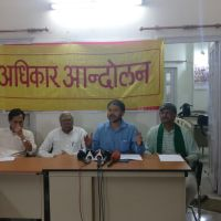 Bhumi Adhikar Andolan condemns the Bullet Train project