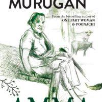 A son's memoir- Perumal Murugan