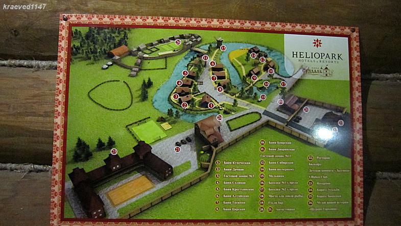 """План территории гостиницы """"Гелиопарк"""" в Суздале"""