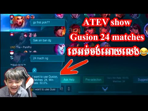 ATEV Show Gusion 24 Matches គេអត់ចង់អោយលេង | Mobile Legends Khmer | Mr KH 168
