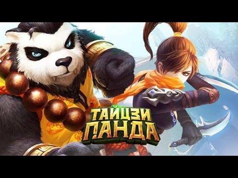 Тайцзи Панда:Бои
