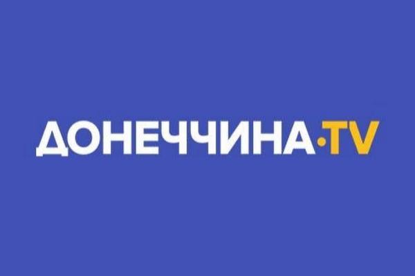Телеканал Донетччина TV