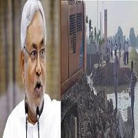 नीतीश कुमार के उद्घाटन से पहले ही टूट गयी बंगरा घाट महासेतु की एप्रोच रोड