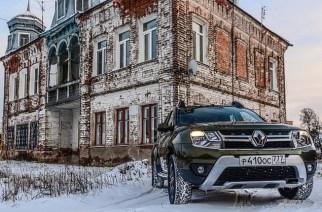 Renault Duster. В хвост и в гриву.