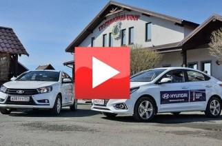 Видеоотчет с тест-драйва Solaris и Vesta