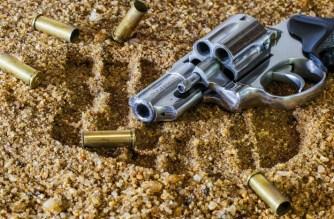 Когда хочется револьвер