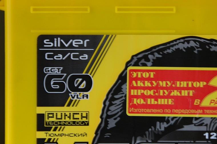 6 1 1 - Через сколько лет менять аккумулятор в автомобиле